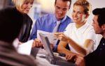 Международная программа CCE (ICF) Основы Коучинга для жизни и бизнеса