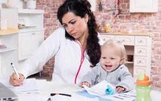 Как бизнес-леди остаться «Хорошей мамой»?