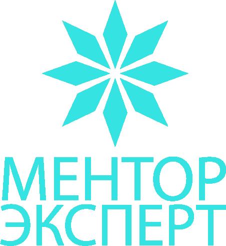 МенторЭксперт